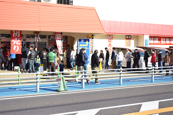 2017年1月2日 開店前の関店