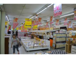スーパーバリュー関店 2階