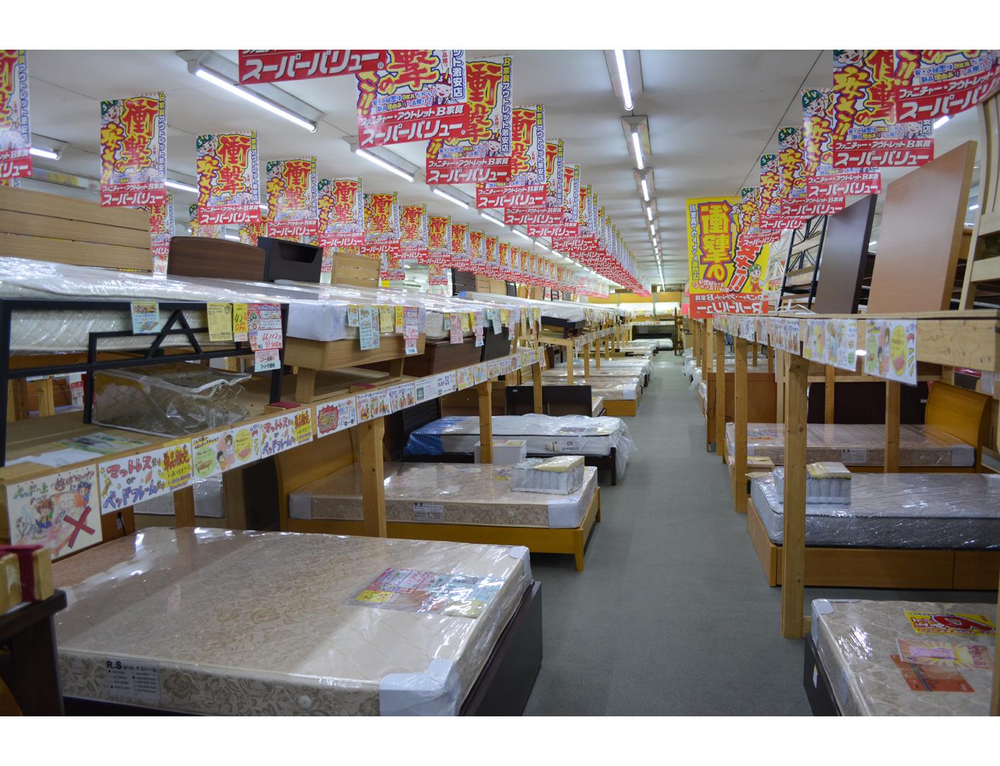 スーパーバリュー関店 2階 ベッド売り場
